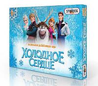 """Настільна гра ходилка-бродилка """"Холодне серце"""", Frozen + лінійка!, фото 1"""