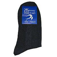 Мужские носки ТОП-ТАП - 7,00 грн./пара (сетка, джинсовые), фото 1