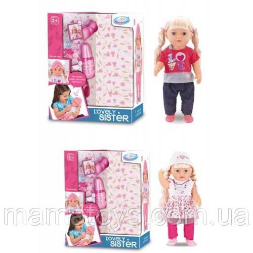 Кукла функциональная Любимая сестричка WZJ 016-467 - 459 , 2 вида