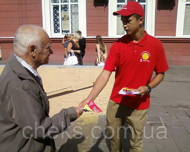 Раздача листовок в Мариуполе из рук в руки. Контроль, фото-отчет.