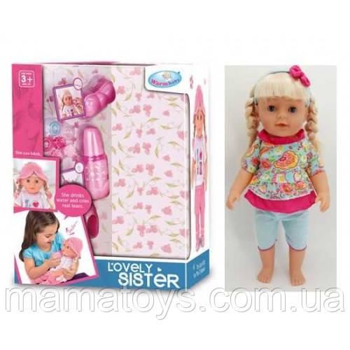 Пупс WZJ 016-8 Кукла функциональная Любимая сестричка Беби