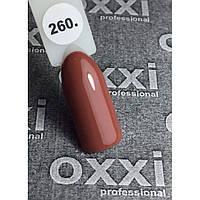 Гель-лак OXXI professional №260 (коричневый)