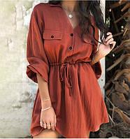Жіноче плаття Саванна теракотове розмір L