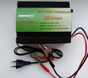 Зарядное устройство Battery Charger для аккумулятора 12v 20A автомат (155621)