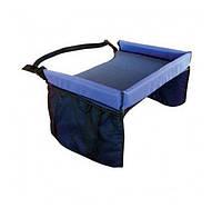Детский столик для автокресла Play n' Snack Tray Синий (30251)