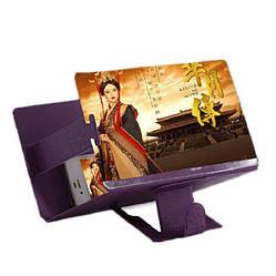 Подставка - увеличитель экрана телефона Seuno Magnif 3D кожзам Фиолетовый (007086)