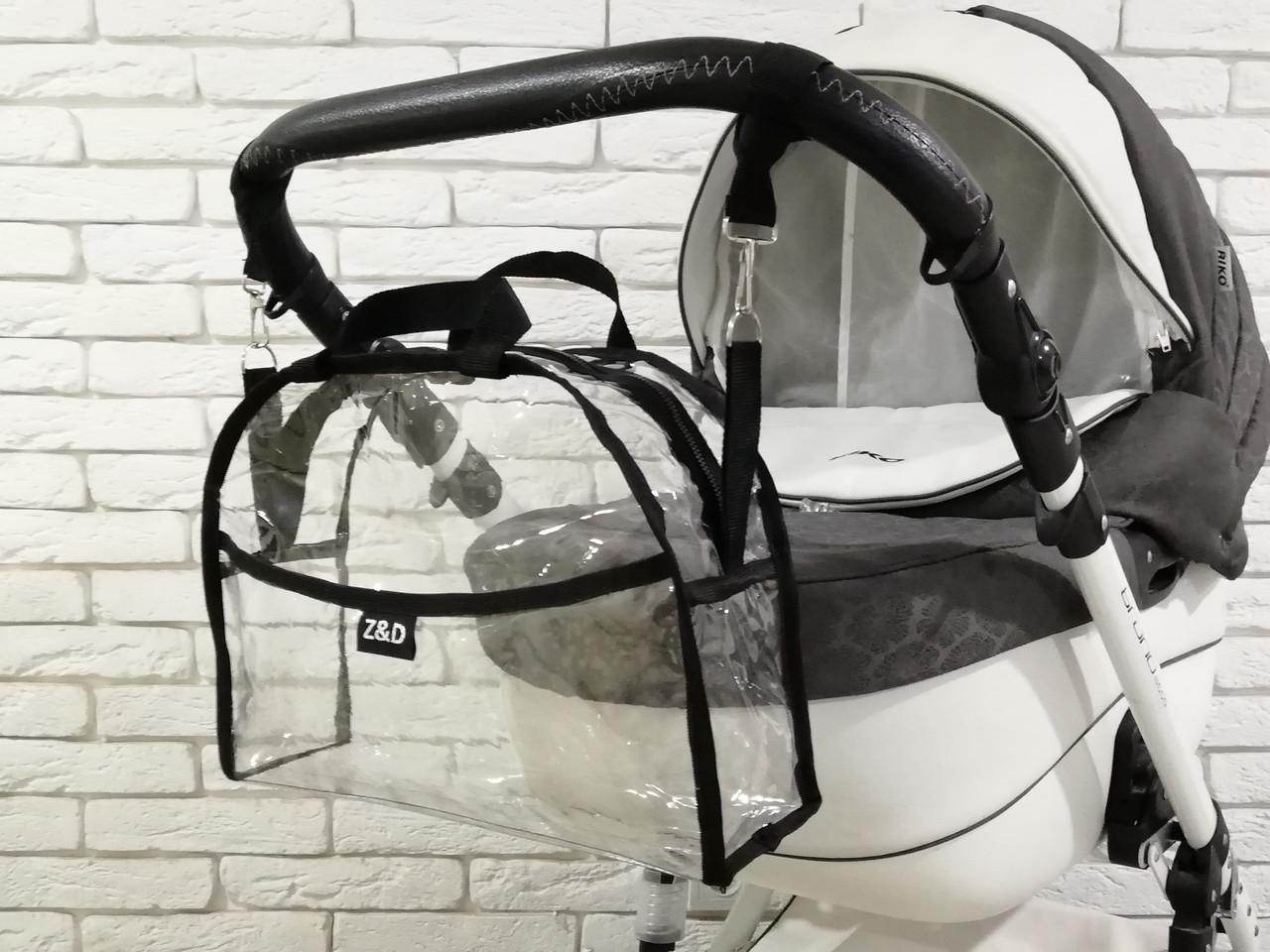 Сумка на коляску универсальная Z&D New с ручкой (Прозрачный)