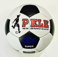 Мяч футбольный №5 PELE
