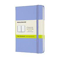 Блокнот Moleskine Classic Кишеньковий (9х14 см) Чисті аркуші Блакитна Гортензія (QP012B42) (8056420850802)