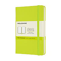 Блокнот Moleskine Classic Кишеньковий (9х14 см) Нелинованный Лимонний Зелений (QP012C2) (8056420850864)