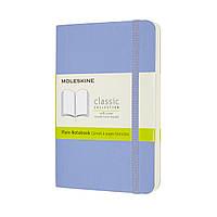 Блокнот Moleskine Classic Кишеньковий (9х14 см) Нелинованный Блакитна Гортензія М'яка обкладинка