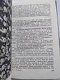 По приказу ставки. А.И.Крылов. Военные мемуары. 1977 год. Воениздат, фото 6