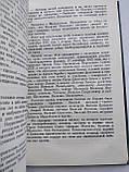 По приказу ставки. А.И.Крылов. Военные мемуары. 1977 год. Воениздат, фото 5