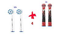 Насадки для зубной щетки ORAL-B 4 шт. (2 шт. Sensi Ultra Thin,  2шт. детские)