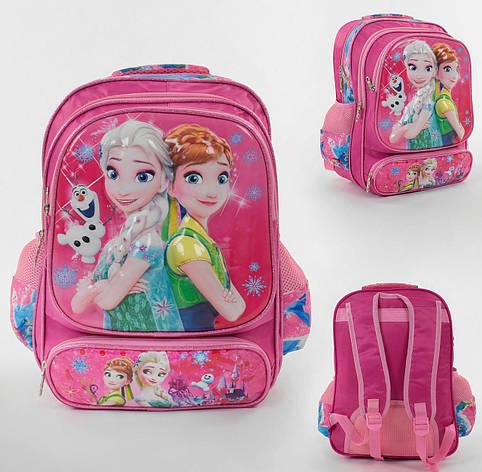 Школьный рюкзак с 3d рисунком Frozen, фото 2