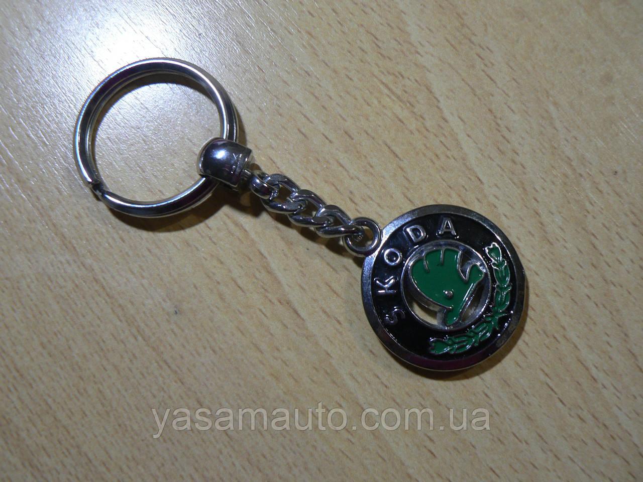 Брелок металлический Skoda 50г 95мм №1 есть мазки черной краски эмблема Шкода на авто ключи окрашен дорогой