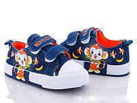Кеды кроссовки детские на липучках 21-26 размер