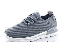 Кросівки сірі