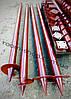 Винтовые сваи (гвинтові палі) диаметром 89 мм., длиною 2 метра, фото 6