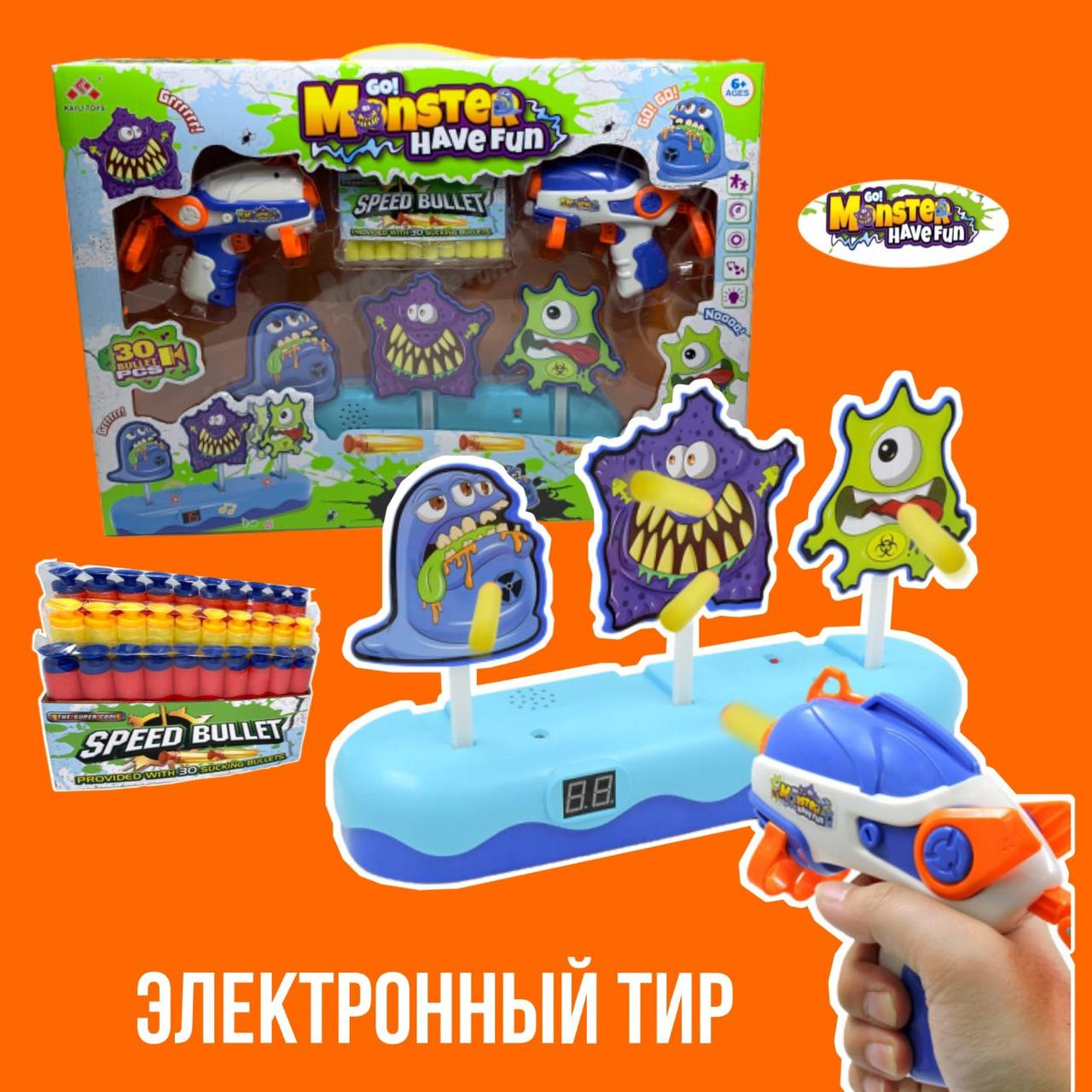 Тир детский игровой набор с игрушечный пистолет