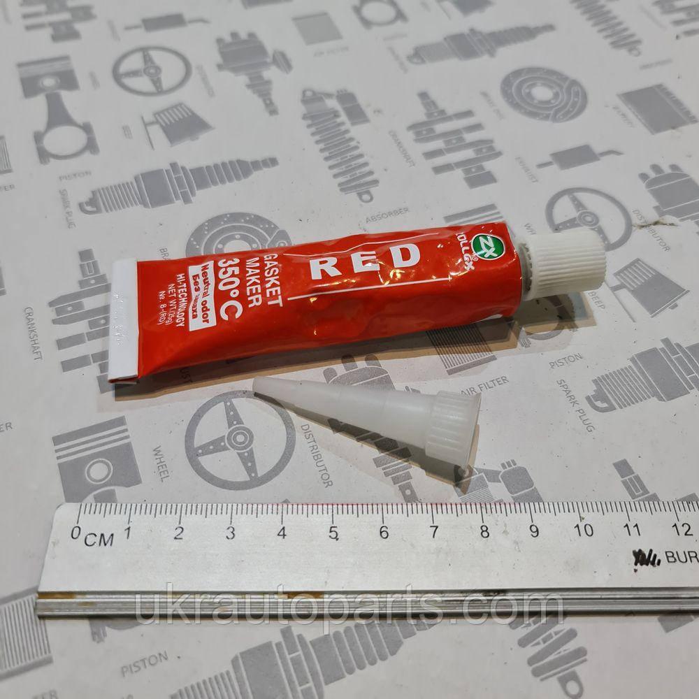 Герметик прокладок до 350°С червоний туба-25гр (Словенія ZOLLEX) (№. 8-(RD))