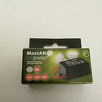 Драйвер MastAK LEDP01