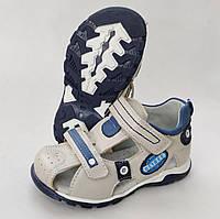 Детские босоножки сандалии для мальчика бежевые кожа Clibee 28р 17см