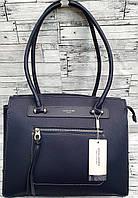 Женская синяя сумка David Jones Люкс качества с длинными ручками на плечо 33*26 см, фото 1