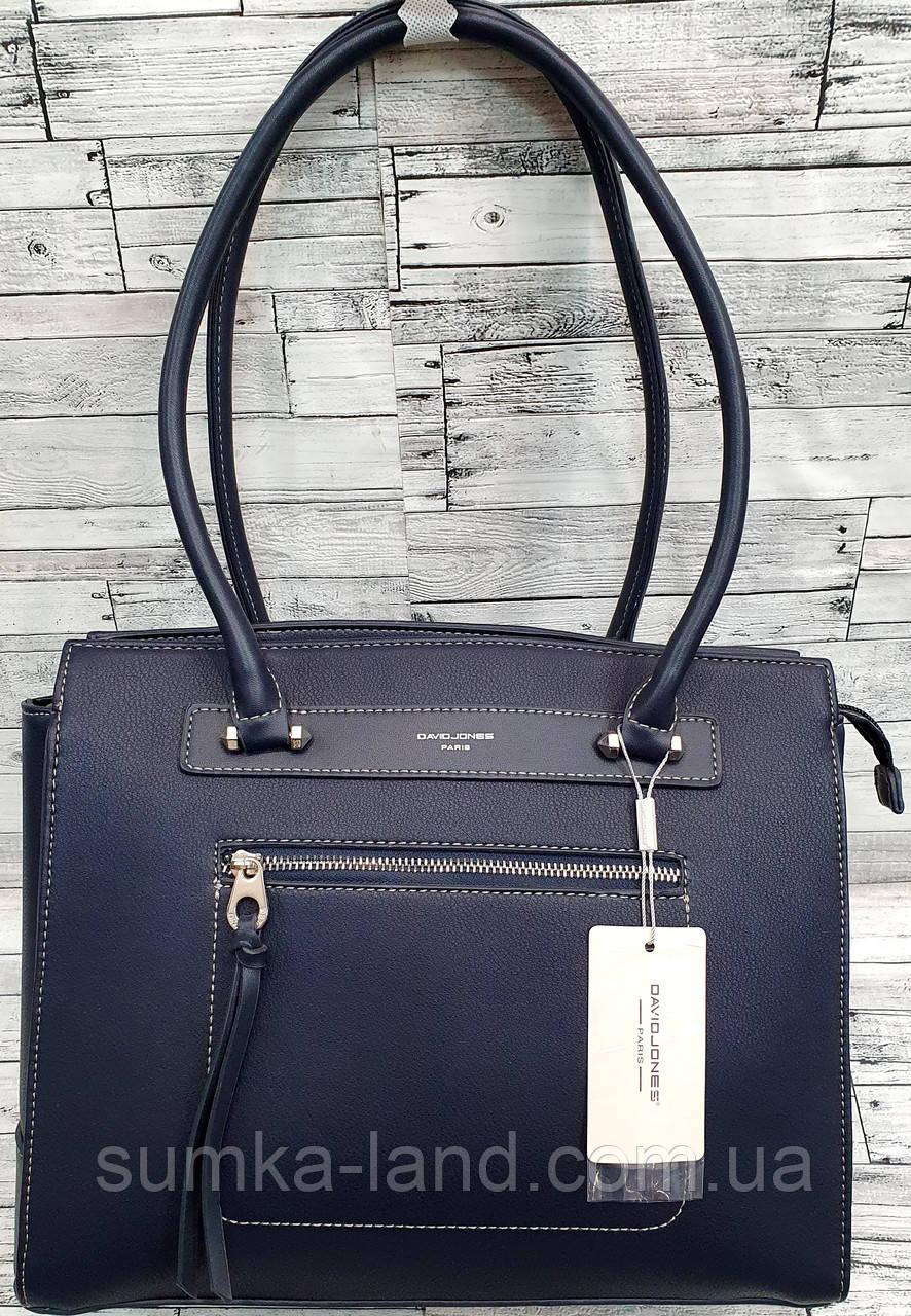 Женская синяя сумка David Jones Люкс качества с длинными ручками на плечо 33*26 см