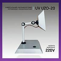 Бактерицидный светильник безозоновый, лампа УФ, дезинфектор