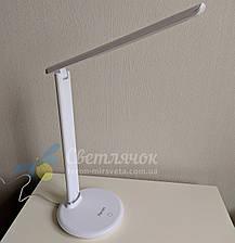 Настольная светодиодная лампа Feron DE1728 9W 2700К-4000К-6500К 400lm 3 уровня света(для учебы, работы) Белая, фото 2