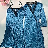 Комплект велюровий халат і сорочка бірюза розмір 50(L), фото 1