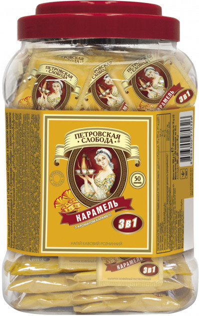 Кава 3 в 1 Петровська Слобода зі смаком карамелі 50 пакетиків у пластиковій упаковці