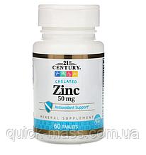 Цинк Zinc 21st Century 50 мг, 60 таблеток