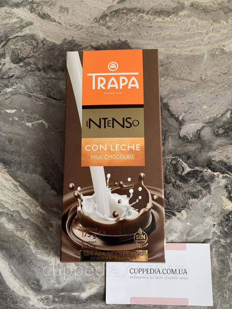 Молочний шоколад Trapa без глютену 175 грм