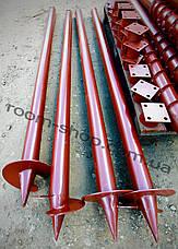 Винтовая однолопастная свая (паля) диаметром 89 мм., длиною 5.5 метров, фото 2