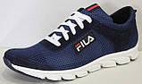 Кроссовки сетка синие мужские на шнурках от производителя модель ЛМ102-4, фото 2