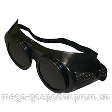 Очки газосварщика круглые,защитные очки для газосварки