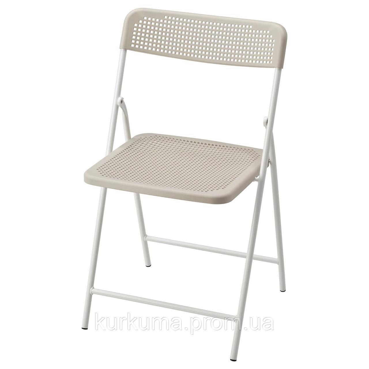 IKEA TORPARO Стул, складной белый, бежевый (204.246.30)
