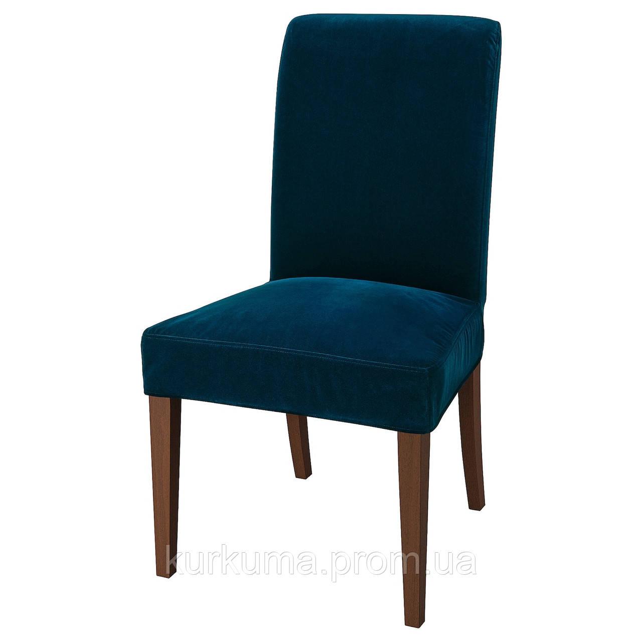 IKEA HENRIKSDAL Стул, коричневый, Джупарп темно-зеленый синий (293.370.54)