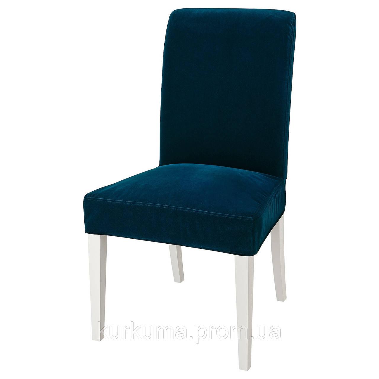 IKEA HENRIKSDAL Стул, белый, Джупарп темно-зеленый синий (893.370.32)