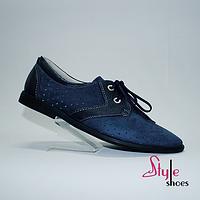 Мужские летние туфли из натурального нубука синего цвета