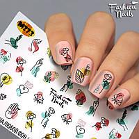 Слайдер-дизайн наклейки на ногти для маникюра водные Fashion Nails M273