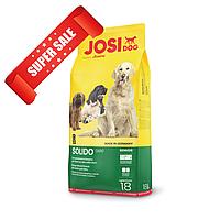 Сухой корм для собак JosiDog Solido 900 г