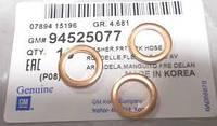 Шайба болта перепускного тормозного шланга Корея 94525077