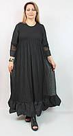 Элегантное длинное платье  Dark  Турция рр 50-56