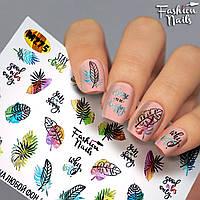 Слайдер-дизайн наклейки на ногти для маникюра водные Fashion Nails M275