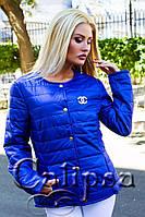 """Стильная женская короткая курточка на плотном синтепоне в больших размерах """"Шанель"""" в расцветках"""