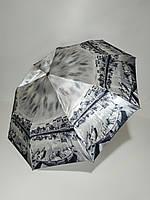Зонт полуавтомат Calm Rain с изображениями городов сатин Черно-белый (483-3)