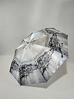 Зонт полуавтомат Calm Rain с изображениями городов сатин Черно-белый (483-10)